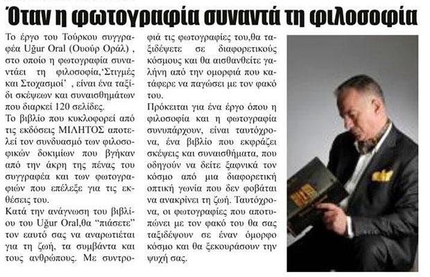 mavisehir-dergisi-ugur-oral5