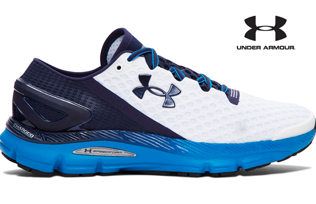 mavisehir-dergisi-under-armour2